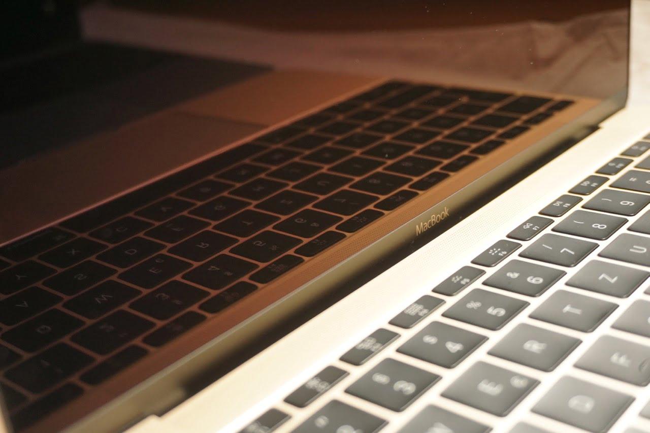 """MacBook Pro 12"""" Tastatur gold"""