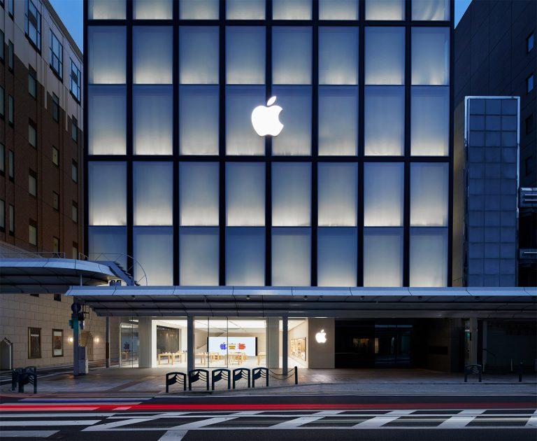Apple eröffnet neuen Store in Kyoto