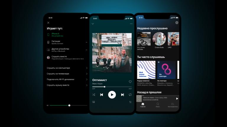 Spotify Hörspiele durcheinander & falsche Reihenfolge